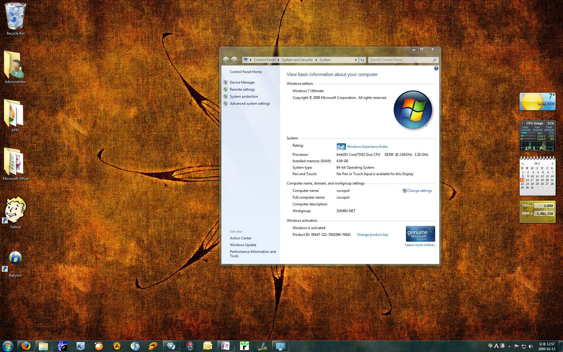 Windows 7 7057