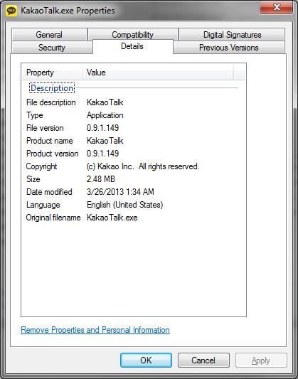 KakaoTalk PC Beta