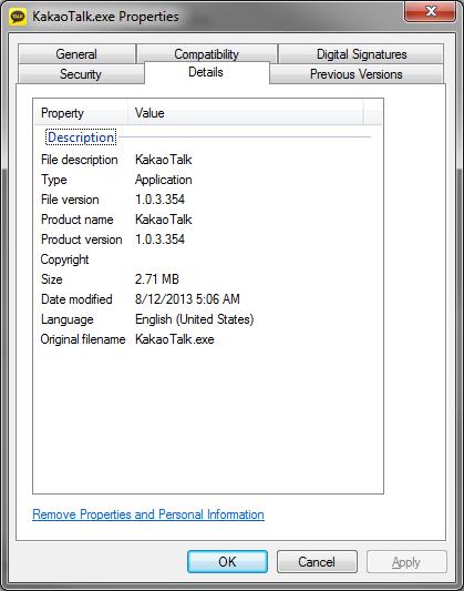 KakaoTalk PC v1.0.3