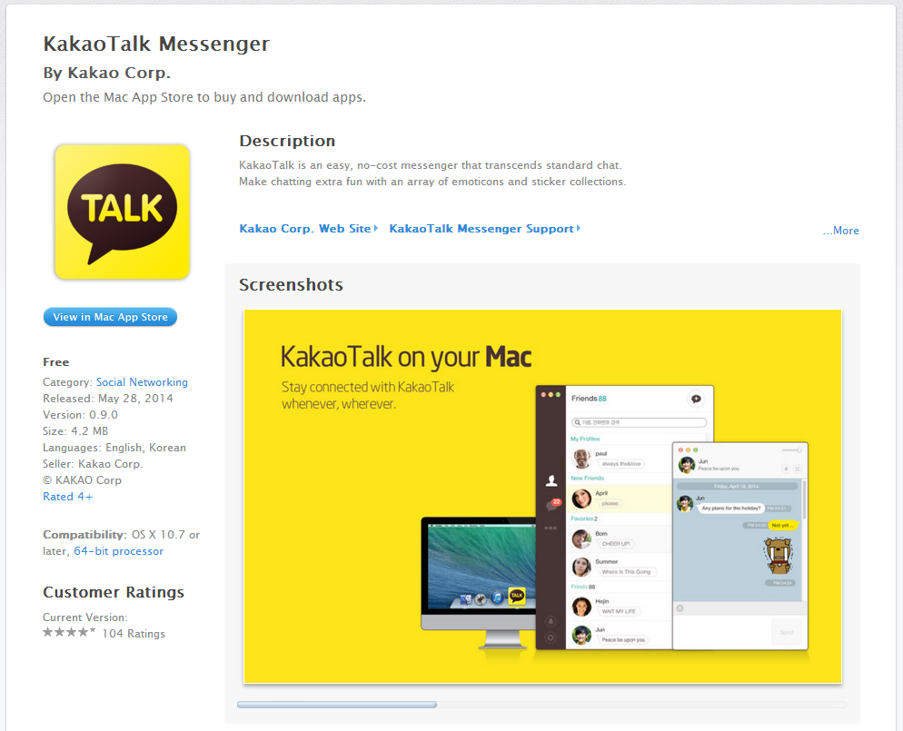 KakaoTalk Mac Version